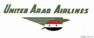 United Arab Airlines  (Egypt/Syria) (1957 - 1971)